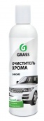 "Полироль хрома Grass ""Chrome"", 250мл"